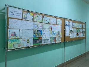 Выставка рисунков Мой безопасный путь в школу (6)
