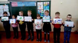 Неделя русского языка и литературного чтения в начальной школе (1)