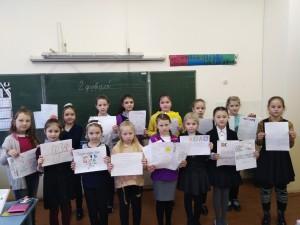 Неделя русского языка и литературного чтения в начальной школе (10)