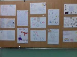 Неделя русского языка и литературного чтения в начальной школе (13)