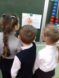 Неделя русского языка и литературного чтения в начальной школе (5)