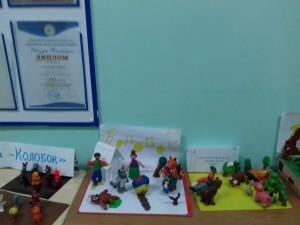 Неделя русского языка и литературного чтения в начальной школе (9)