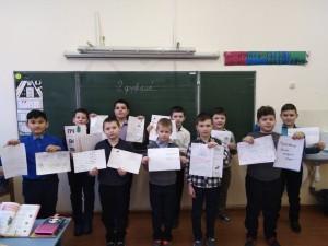 неделя начальной школы в 3А классе (3)