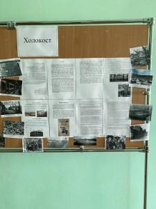 холокост (3)