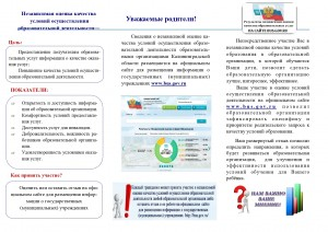 buklet_po_bus_gov_page-0002