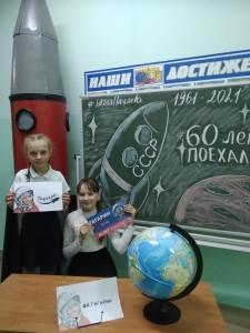 День Космонавтики (1)